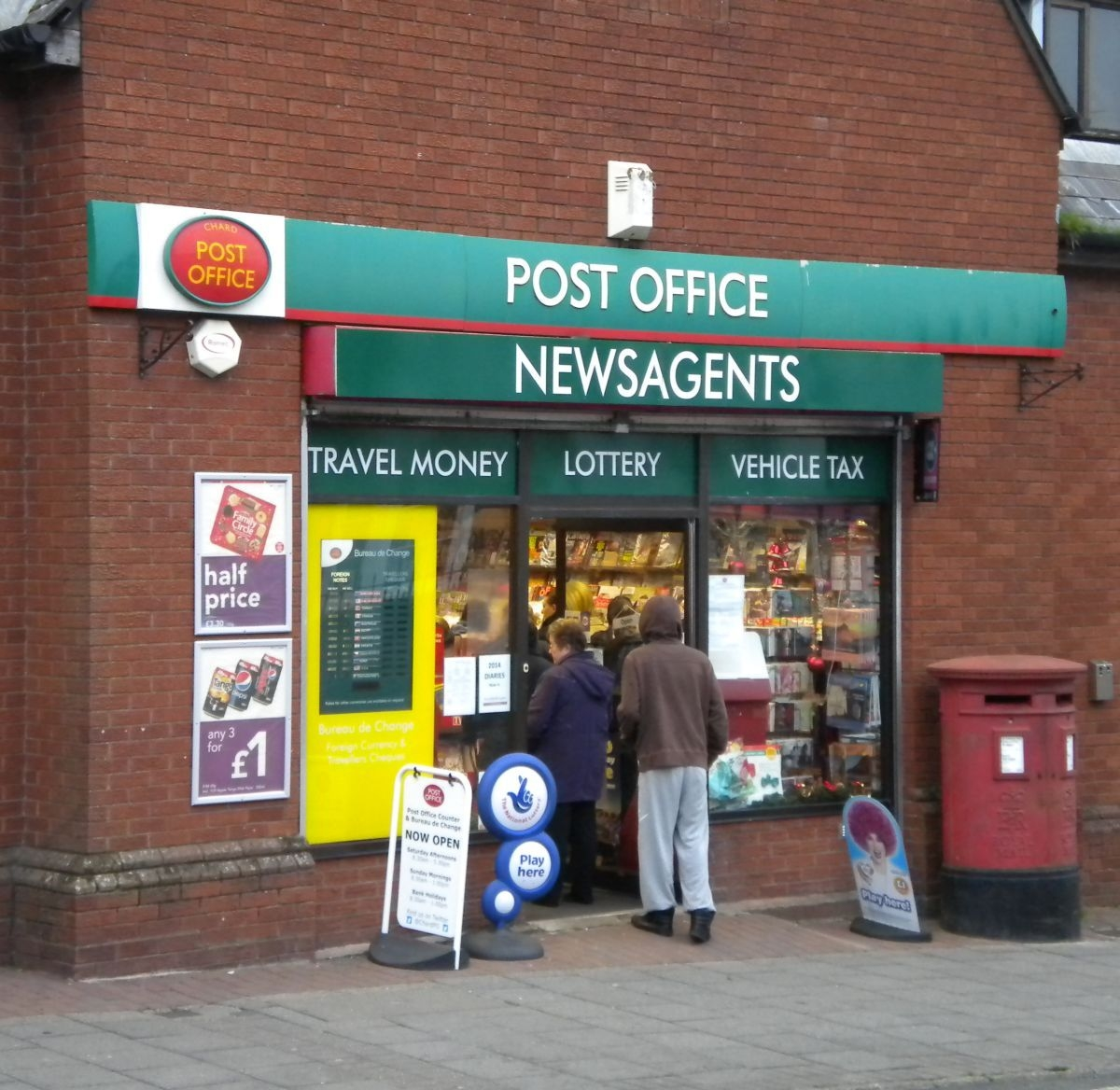 The existing Post Office in Chard. The new one will remain on Fore Street.